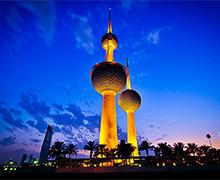 Arab International Aluminium Conference