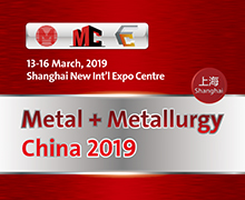 Metal+Metallurgy China 2019