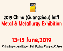 China(Guangzhou)Int'l Metal & Metallurgy 2019