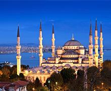 Bursa Sheet Metal Processing Technologies Fair
