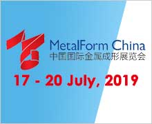 MetalForm China 2019