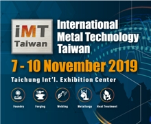 International Metal Technology Taiwan 2019