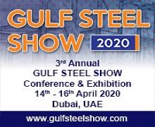 Gulf Steel Show 2020
