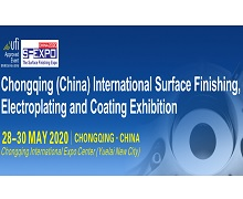 SF EXPO China 2020