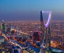Metal & Steel Saudi Arabia 2020