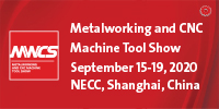 Metalworking and CNC Machine Tool Show 2020