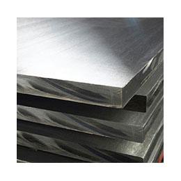Armor Materials