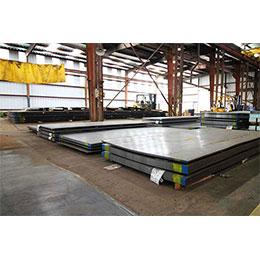High Strength Weathering Steel
