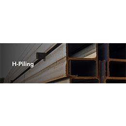 Steel H-piling
