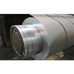 Bonderized Steel