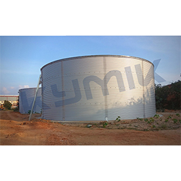 Kymik Zincalume Tank