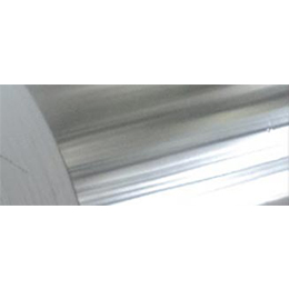Aluminum-Magnesium alloys 5000 series