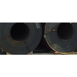 HOT ROLLED - Carbon Steel
